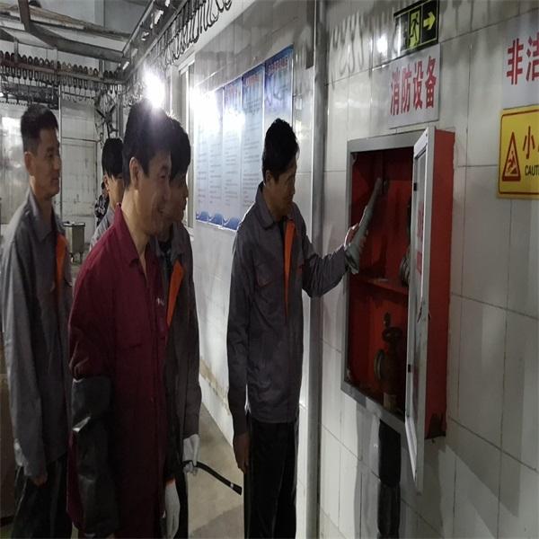 屠宰厂消防使用培训